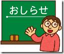 学校029_thumb[1]